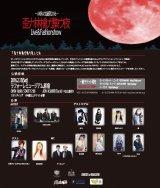 2月13日には自身の生誕祭『歪ナ林檎ガ集ウ夜-AKIRA生誕祭2016-Live&Fashion show』を開催する