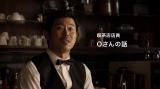 住友生命『1UP(ワンアップ)』第4弾新CMに出演しているお笑い芸人の岡野陽一(元巨匠)