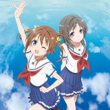 キャラクターソングCD「わたしたち記念日」(4月6日発売)のジャケットビジュアル(C)AIS/海上安全整備局