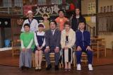 松尾スズキが作・演出するコントショー『松尾スズキアワー「恋は、アナタのおそば」』NHK総合で3月30日・31日放送決定(C)NHK