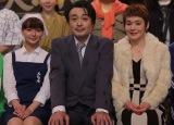 (左から)多部未華子、松尾スズキ、大竹しのぶ(C)NHK