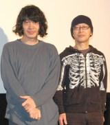 遠藤ミチロウ監督(右)との接点を明かした銀杏BOYZ・峯田和伸=ドキュメンタリー映画『お母さん、いい加減あなたの顔は忘れてしまいました』公開記念トークショー (C)ORICON NewS inc.