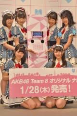 『AKB48 Team8 オリジナルナビ』記者発表会に登壇したAKB48チーム8のメンバー