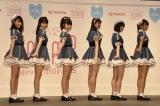 『AKB48 Team8 オリジナルナビ』記者発表会でパフォーマンスするAKB48チーム8のメンバー