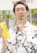 『八月納涼歌舞伎』屋上庭園イベントに出席した中村勘九郎 (C)ORICON NewS inc.