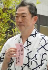 『八月納涼歌舞伎』屋上庭園イベントに出席した坂東彌十郎 (C)ORICON NewS inc.