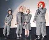 映画『TOKYO FANTASY SEKAI NO OWARI』先行イベント上映舞台あいさつに出席した(左から)Nakajinn、Fukase、Saori、DJ LOVE (C)ORICON NewS inc.