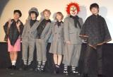 映画『TOKYO FANTASY SEKAI NO OWARI』先行イベント上映舞台あいさつに出席した(左から)中川パラダイス、Nakajinn、Fukase、Saori、DJ LOVE、村本大輔 (C)ORICON NewS inc.