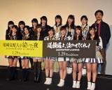 HKT48(左半分)とNMB48(右半分)が合同で舞台あいさつ (C)ORICON NewS inc.