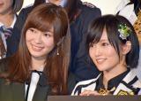 対立モードをあおらず丸く収めた(左から)指原莉乃、山本彩 (C)ORICON NewS inc.