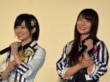 ドキュメンタリー映画『道頓堀よ、泣かせてくれ! DOCUMENTARY of NMB48』舞台あいさつに登壇した(左から)山本彩、白間美瑠 (C)ORICON NewS inc.