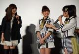 ドキュメンタリー映画『道頓堀よ、泣かせてくれ! DOCUMENTARY of NMB48』舞台あいさつにHKT48が乱入 (C)ORICON NewS inc.
