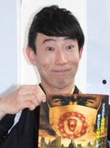 芸人よりも、書家・宇都鬼(ウッキー)としての活動で注目を浴びるおさる (C)ORICON NewS inc.