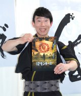 妻・山川恵里佳の貯金にも手を出していたことを明かしたおさる海外ドラマ『12モンキーズ』DVDリリース決定ヒット祈願イベント (C)ORICON NewS inc.