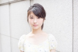 第2回『コンフィデンスアワード・ドラマ賞』(2015年10月期)新人賞は浜辺美波(フジテレビ系『無痛〜診える眼〜』)