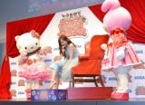 パズルゲームアプリ『サンリオキャラクターズ ファンタジーシアター』新作発表会の模様 (C)ORICON NewS inc.