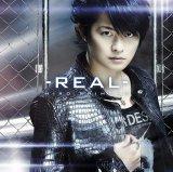 デビュー曲「リアル -REAL-」 初回限定盤
