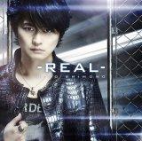 デビュー曲「リアル -REAL-」 きゃにめ限定盤