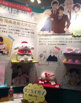 新商品展示会「SANRIO EXPO 2016」の模様(C)ORICON NewS inc.
