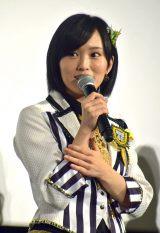 山本彩=NMB48ドキュメンタリー映画『道頓堀よ、泣かせてくれ! DOCUMENTARY of NMB48』初日舞台あいさつ (C)ORICON NewS inc.