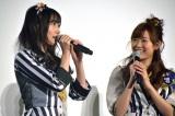 (左から)矢倉楓子、渡辺美優紀=NMB48ドキュメンタリー映画『道頓堀よ、泣かせてくれ! DOCUMENTARY of NMB48』初日舞台あいさつ (C)ORICON NewS inc.