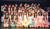 アイドルグループ『原宿駅前パーティーズ』の7人組「原駅ステージA(エース)」、19人組「ふわふわ」の2チームが、4月13日にエイベックスからCDデビュー決定