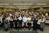 放送中のドラマ『愛おしくて』のトークイベントに田中麗奈、吉田栄作、秋吉久美子が出席(C)NHK