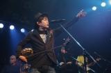 歌手活動休止前最後のツアーをスタートさせた宮沢和史(撮影:ほりた よしか)