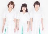3月29日にシングル「矛盾、はじめました。」を発売するNegicco
