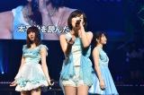 68位「太宰治を読んだか?」(NMBアルバム曲)=『AKB48グループ リクエストアワー セットリストベスト100 2016』の模様  (C)AKS