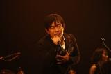 歌手活動休止前最後のツアーファイナルで完全燃焼した宮沢和史(写真:ほりた よしか)