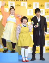 (左から)おかずグラブ(ゆいP、オカリナ)、大沢たかお (C)ORICON NewS inc.