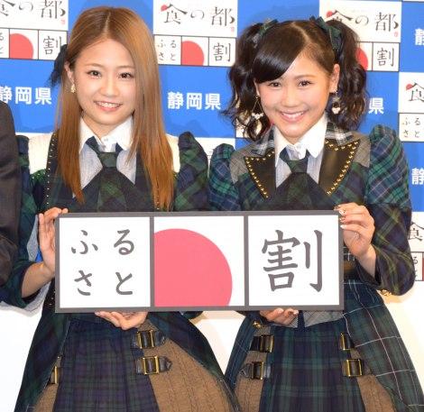 『静岡県名産品ふるさと割』発表会に出席したAKB48(左から)島田晴香、西野未姫 (C)ORICON NewS inc.
