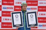 最年長表彰台ギネス記録を更新(写真:土屋ホーム)