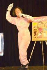映画『ハッピーボイスキラー』Blu-ray&DVD発売記念イベントに出席した永野 (C)ORICON NewS inc.