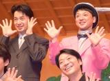 『現代狂言X 〜狂言とコントが結婚したら〜』記者会見に出席した(左から)平子悟、森一弥 (C)ORICON NewS inc.