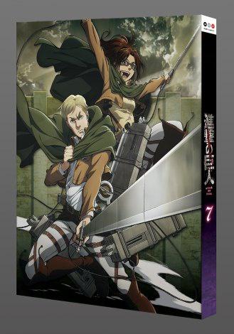 DVDBDランキングのアニメ部門1位となった『進撃の巨人7』(C)諫山創・講談社「進撃の巨人」製作委員会