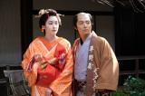 第4回より。お初(早見あかり)と徳兵衛(小池徹平)(C)NHK