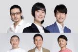 TBS系火曜ドラマ枠で『重版出来!』映像化。主な出演者(上段左から)オダギリジョー、黒木華、坂口健太郎(下段左から)荒川良々、松重豊、安田顕(C)TBS