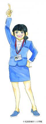 原作は人気漫画『重版出来!』主人公の黒沢心(C)松田奈緒子/小学館