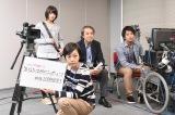 木南晴夏、三浦貴大、若月佑美(乃木坂46)、入江雅人らが出演(C)テレビ東京