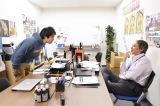 2月11日、テレビ東京で放送されるドラマ『初恋△トライアングル〜あのコは何でニッポンに?〜』(C)テレビ東京