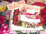 ケーキには「TAO」の文字 (C)ORICON NewS inc.