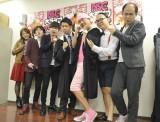 『NSC大ライブ TOKYO 2016』後の囲み取材の模様 (C)ORICON NewS inc.