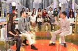 日本テレビ系スペシャル番組『1周回って知らない話』(後7:00) (C)日本テレビ