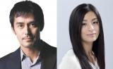 岡田准一主演の映画『エヴェレスト 神々の山嶺』に出演する(左から)阿部寛、尾野真千子