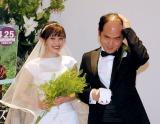 映画『ラスト5イヤーズ』ガーデンウエディングイベントの模様(C)ORICON NewS inc.