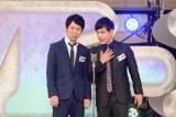 『M-1グランプリ』敗者復活戦に出場したモンスターエンジン  (C)ABC