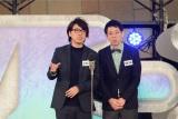 『M-1グランプリ』敗者復活戦に出場した囲碁将棋  (C)ABC