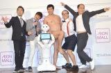 (左から)中田敦彦、藤森慎吾、とにかく明るい安村、たかし、斎藤司 (C)ORICON NewS inc.